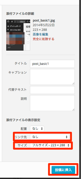 post_basic4